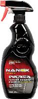 NX5195 Очиститель тканной обивки и ковров, нанотехнология 650мл