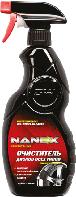 NX5358 Очиститель дисков всех типов 650мл