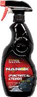 NX5680 Очиститель стекол 650мл