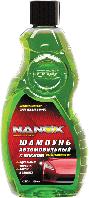 NX8134 Шампунь автомобильный c воском, нанотехнология 450мл