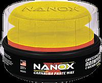 NX8305 Синтетический полироль с воском карнауба 227г