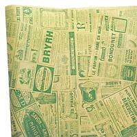 """Подарочная бумага ретро """"Газета-реклама""""(94) зеленая на крафте"""