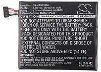 Аккумулятор HTC Supreme (1800mAh) CameronSino