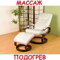 Массажное кресло + пуф STILISTA с подогревом белое
