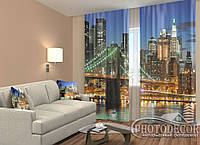 "ФотоШторы ""Манхэттенский мост 2"" 2,5м*2,6м (2 половинки по 1,30м), тесьма"