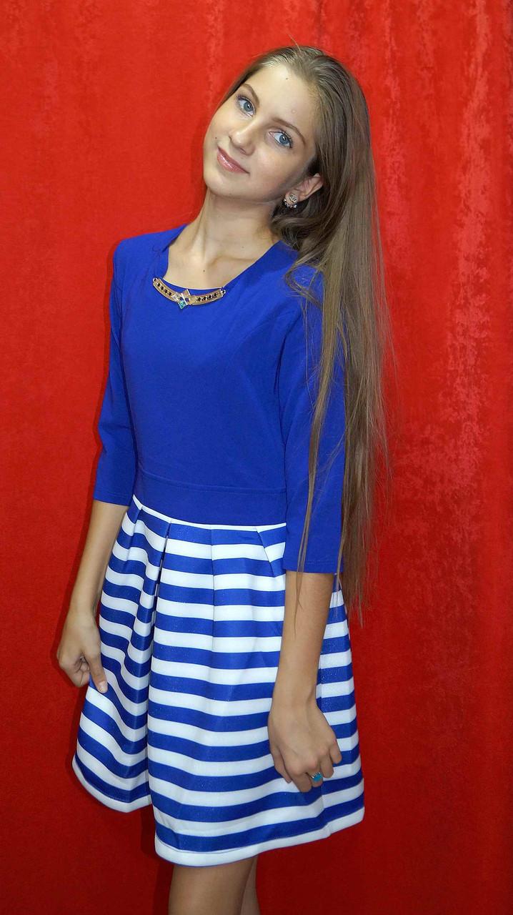 Платье стильное полосатое для девочки Kas kids