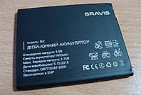 Оригинальная батарея Bravis Biz
