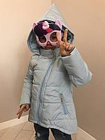 Куртка для детей 343