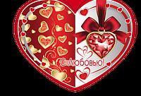 """Открытка валентинка  сердце """" С любовью """" 20 шт./уп."""