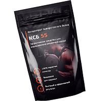 КСБ 55 - концентрат сывороточного белка, фото 1