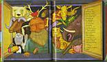 Ісус на сторінках Біблії. Дитяча Біблія з ілюстраціями Джаґо, фото 4
