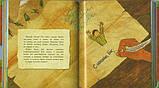 Ісус на сторінках Біблії. Дитяча Біблія з ілюстраціями Джаґо, фото 5