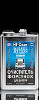 HG3419 Очиститель форсунок для дизеля 3,78л