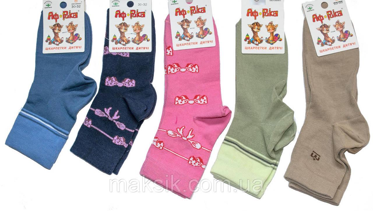 Детские носки деми  Африка  р.10-22