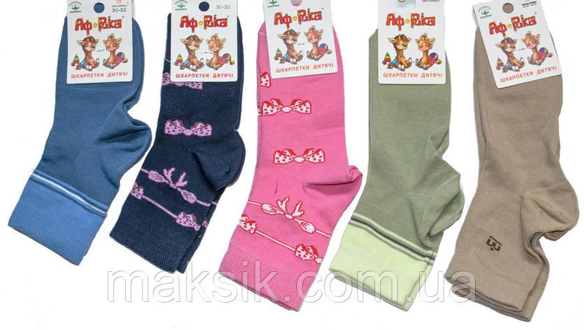 Детские носки деми  Африка  р.10-22, фото 2