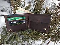 """Чоловічий шкіряний гаманець, кожаный кошелек """"Wallet2"""" ручної роботи, натуральна шкіра, на кнопці, фото 1"""