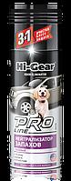 HG5186 Нейтрализатор запахов 340г