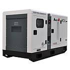 ⚡MATARI MC16 (Автозапуск) (17.6 кВт), фото 2