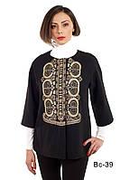 Пальто женское демисезонное модное средней длины Вс-39