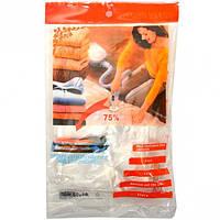 Вакуумный пакет для хранения вещей, размер 60*80 см