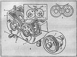 Механизм уравновешивания А-41, 41-23с3, фото 3