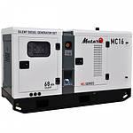 Трехфазный дизельный генератор MATARI MC16 (Автозапуск) (17.6 кВт)