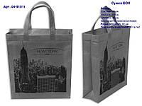 "Эко сумка, вертикальная, BOX, ""New York City"". Арт. 04-91011"