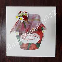 Подарочная коробка для конфет, пряников