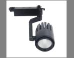 Трековый светильник TRL 20 Вт CW2 BL