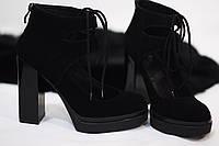 Стильные и комфортные женские бьорки от TroisRois из натурального замша на шнурках
