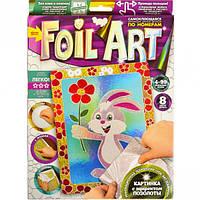 """Аппликация цветной фольгой по номерам """"Foil art"""""""