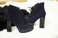 Стильные и комфортные женские бьорки от TroisRois из натурального замша на шнурках и молнии