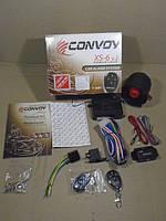 Сигнализация CONVOY XS-6 v.2 односторонняя