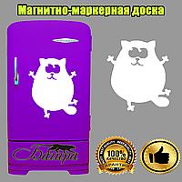Магнитно-маркерная доска  на холодильник Коте  в тубусе