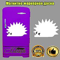 Магнитно-маркерная доска  Ежик 2