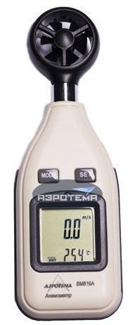 Цифровой анемометр Аэротема ВМ 816А портативный