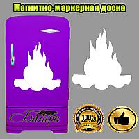 Магнитно-маркерная доска   Костёр