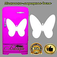 Магнитно-маркерная доска  Бабочка