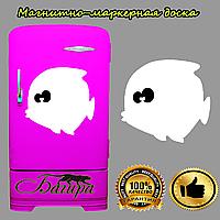 Магнитно-маркерная доска   Рыбка