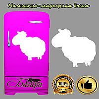 Магнитно-маркерная доска   Овечка Долли