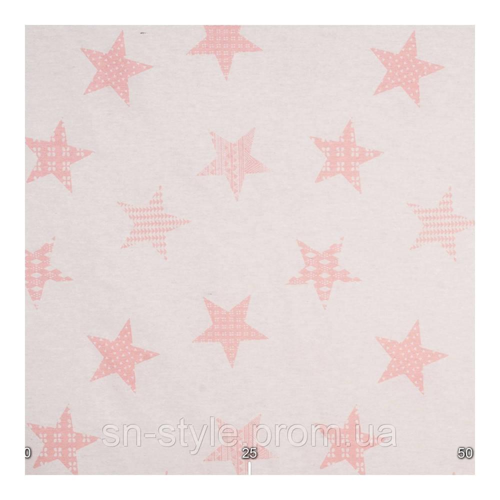 Ткань звезды 1