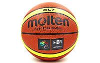 Баскетбольный мяч №7 Molten GL7 (полиуретан)