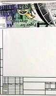 Бумага для черчения А4 РАМКА №3 10л ПК4510ВЕ вертикальная