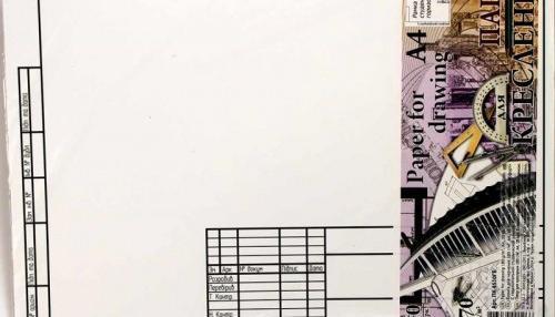 Бумага для черчения А4 РАМКА №4 10л ПК4510ГЕ горизонтальная