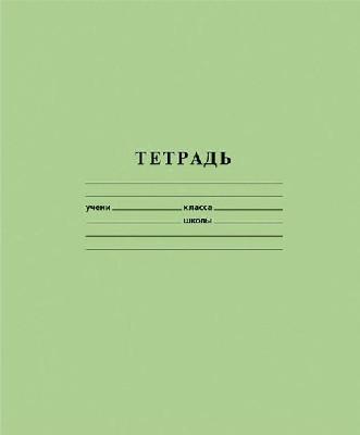 """Тетрадь 12 листов """"Бриск"""" клетка ФОН ТВ-60"""