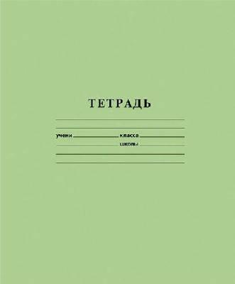 "Тетрадь 12 листов ""Бриск"" клетка ФОН ТВ-60, фото 2"