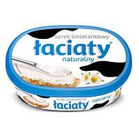 Сыр-крем (сырная намазка) Laciaty натуральный Польша 135г