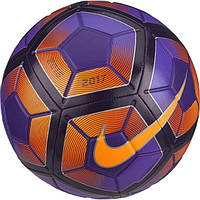 Мяч для футбола Nike Strike PRO