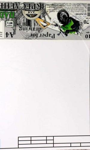 Бумага для черчения А4 РАМКА №1 10л ПК4410ВЕ - erniboom market в Херсоне
