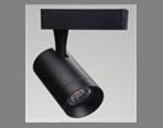 Трековый светильник TRL 20 Вт CW7 BL Антиблик линза